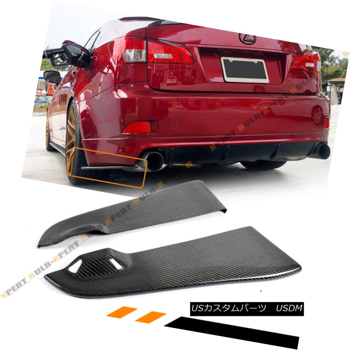 エアロパーツ FOR 06-13 LEXUS IS250 IS350 ISF CARBON FIBER REAR BUMPER LOWER SIDE APRON SPATS FOR 06-13レクサスIS250 IS350 ISF炭素繊維リアバンパー下部APRON SPATS