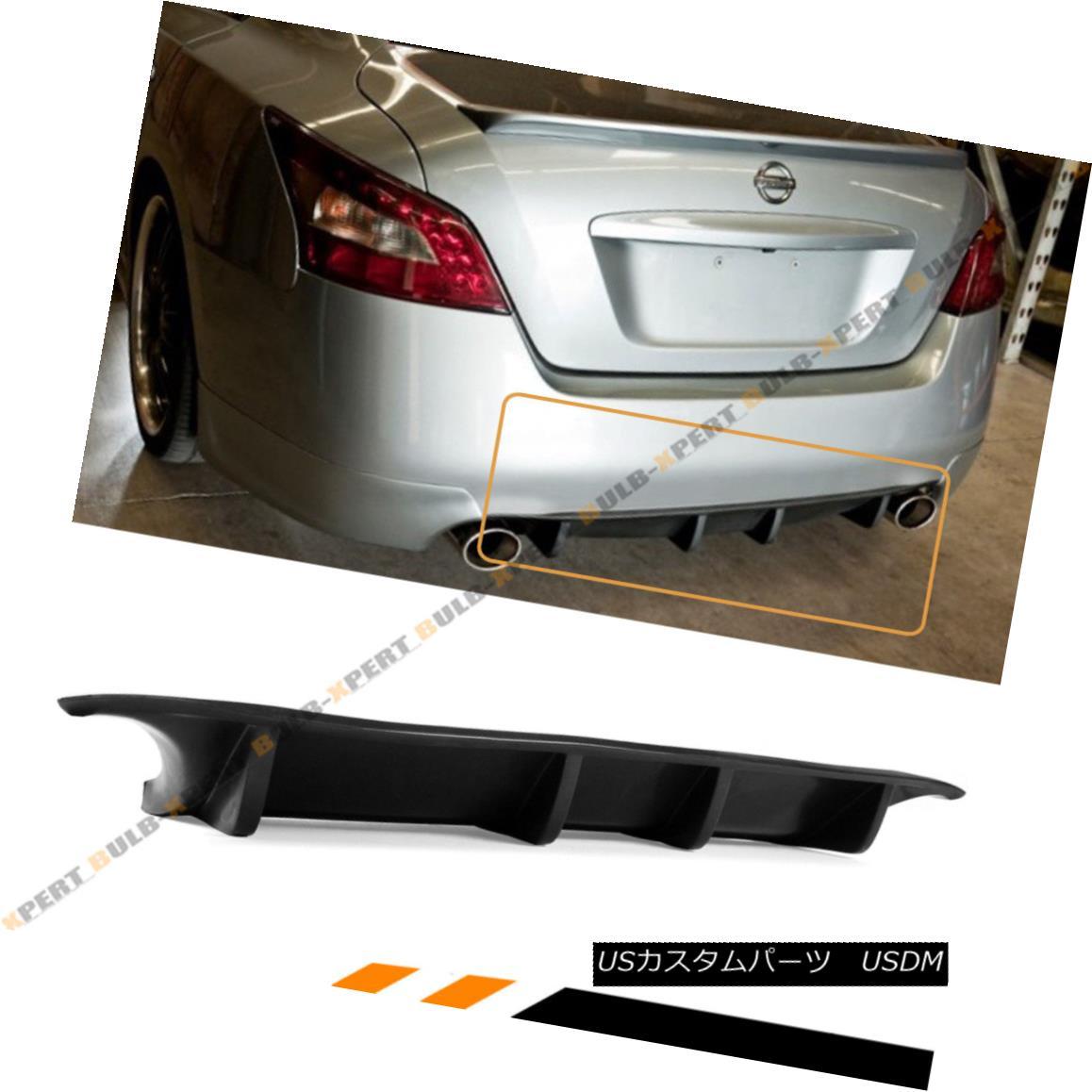 エアロパーツ For 2009-2014 7th Gen Nissan Maxima ST Style Shark Fin Rear Bumper Diffuser Lip 2009-2014 7th Gen日産マキシマSTスタイルシャークフィンリアバンパーディフューザーリップ