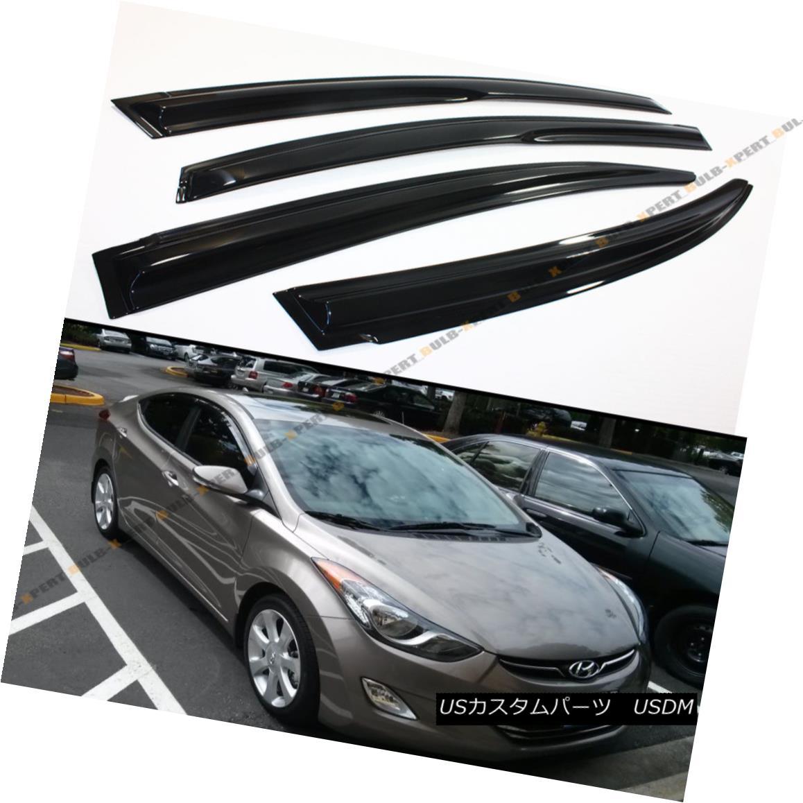 エアロパーツ 3D WAVY SHAPE WAVY STYLE SMOKE WINDOW VISOR FOR 2011-2016 HYUNDAI ELANTRA SEDAN 2011-2016 HYUNDAI ELANTRA SEDANのための3Dウェーブシェイプウェーブスタイルのソーイングウインドウの視界