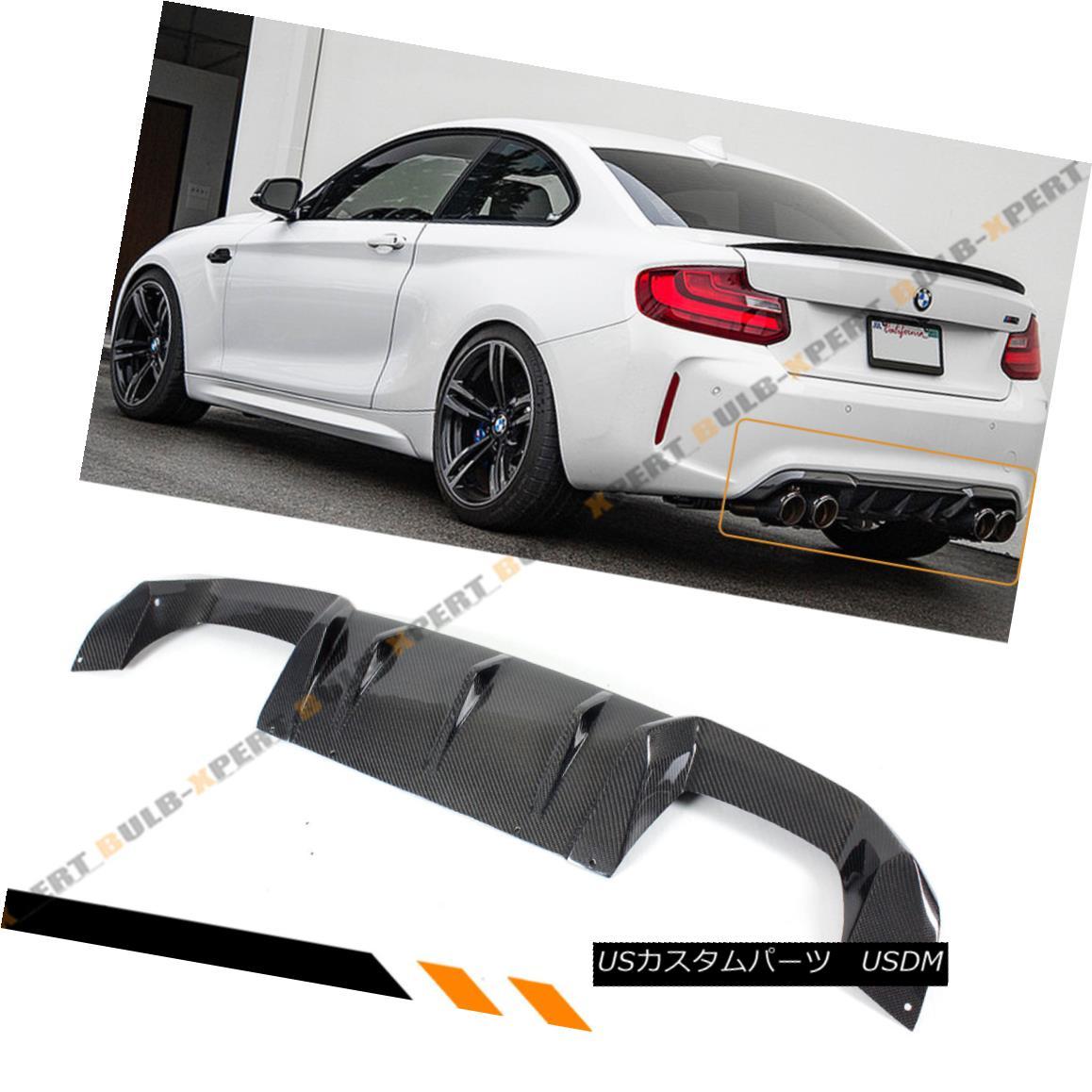 エアロパーツ FOR 2016-2018 BMW F87 M2 PERFORMANCE STYLE CARBON FIBER REAR LIP BUMPER DIFFUSER 2016-2018 BMW F87 M2パフォーマンススタイルカーボンファイバーリアリップバンパーディフューザー