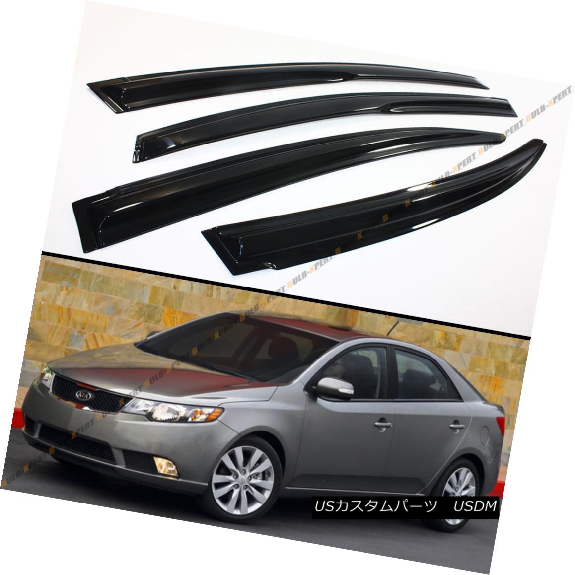 エアロパーツ 3D WAVY STYLE SMOKE WINDOW VISOR VENT SHADE FOR 2009-2013 KIA FORTE 4 DOOR SEDAN 3D WAVY STYLE SMOKE WINDOW VISOR VENTRE SHADE FOR 2009-2013キアフォーテ4ドアセダン