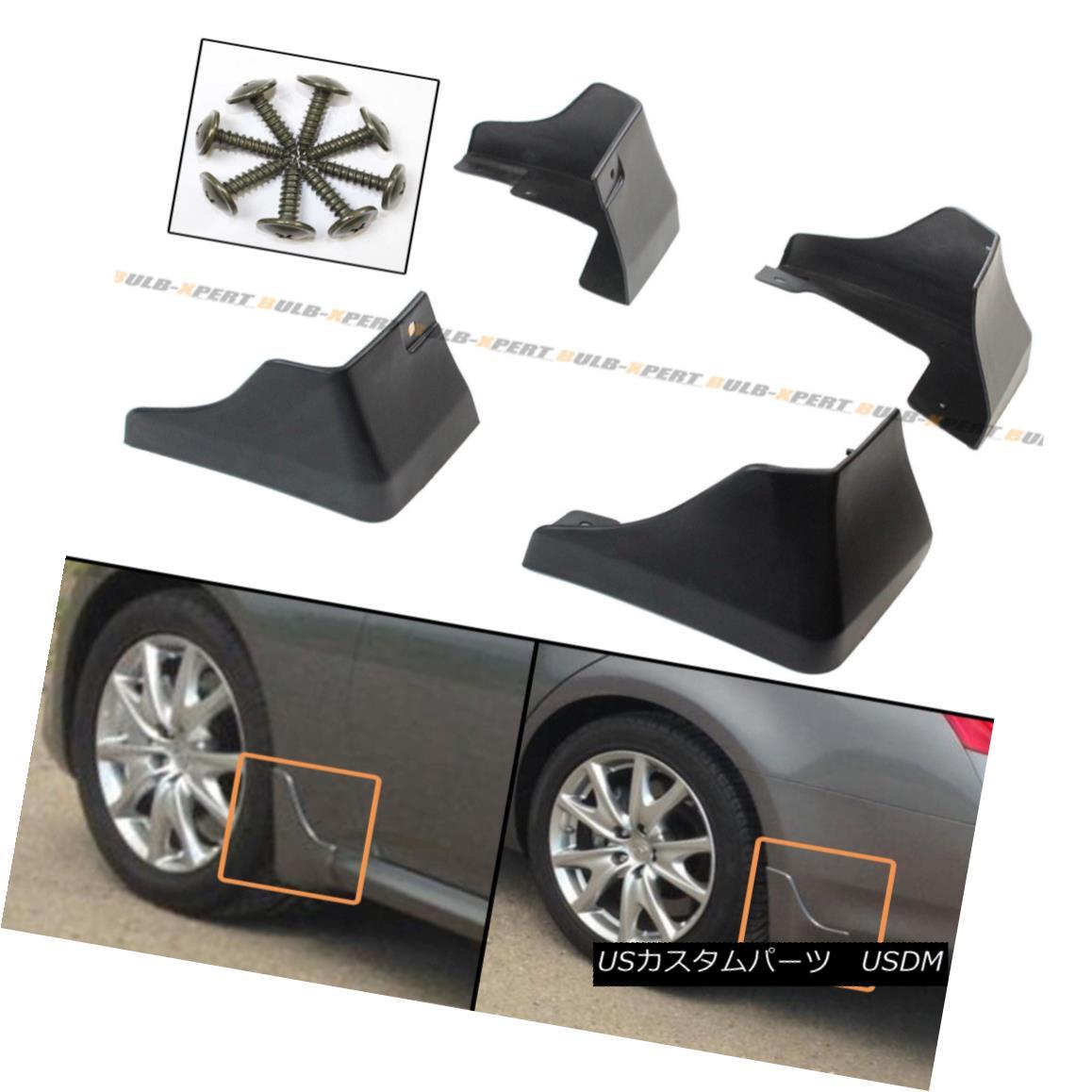 エアロパーツ For 2008-14 Infiniti G35 G25 G37 Q40 Sedan Front & Rear Splash Mud Flaps Guards 2008-14インフィニティG35 G25 G37 Q40セダンフロント& リアスプラッシュマッドフラップガード