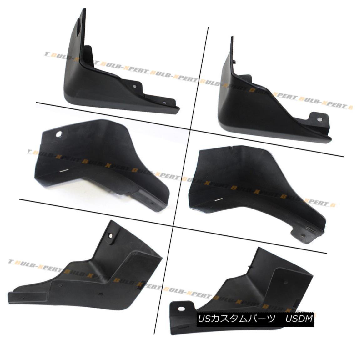 For 2008-14 Infiniti G35 G25 G37 Q40 Sedan Front /& Rear Splash Mud Flaps Guards