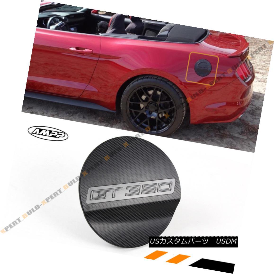 エアロパーツ For 15-17 Ford Mustang GT350 Carbon Fiber Texture Add-on Gas Fuel Door Cover Cap 15-17 Ford Mustang GT350カーボンファイバーテクスチャーアドオンガス燃料ドアカバーキャップ
