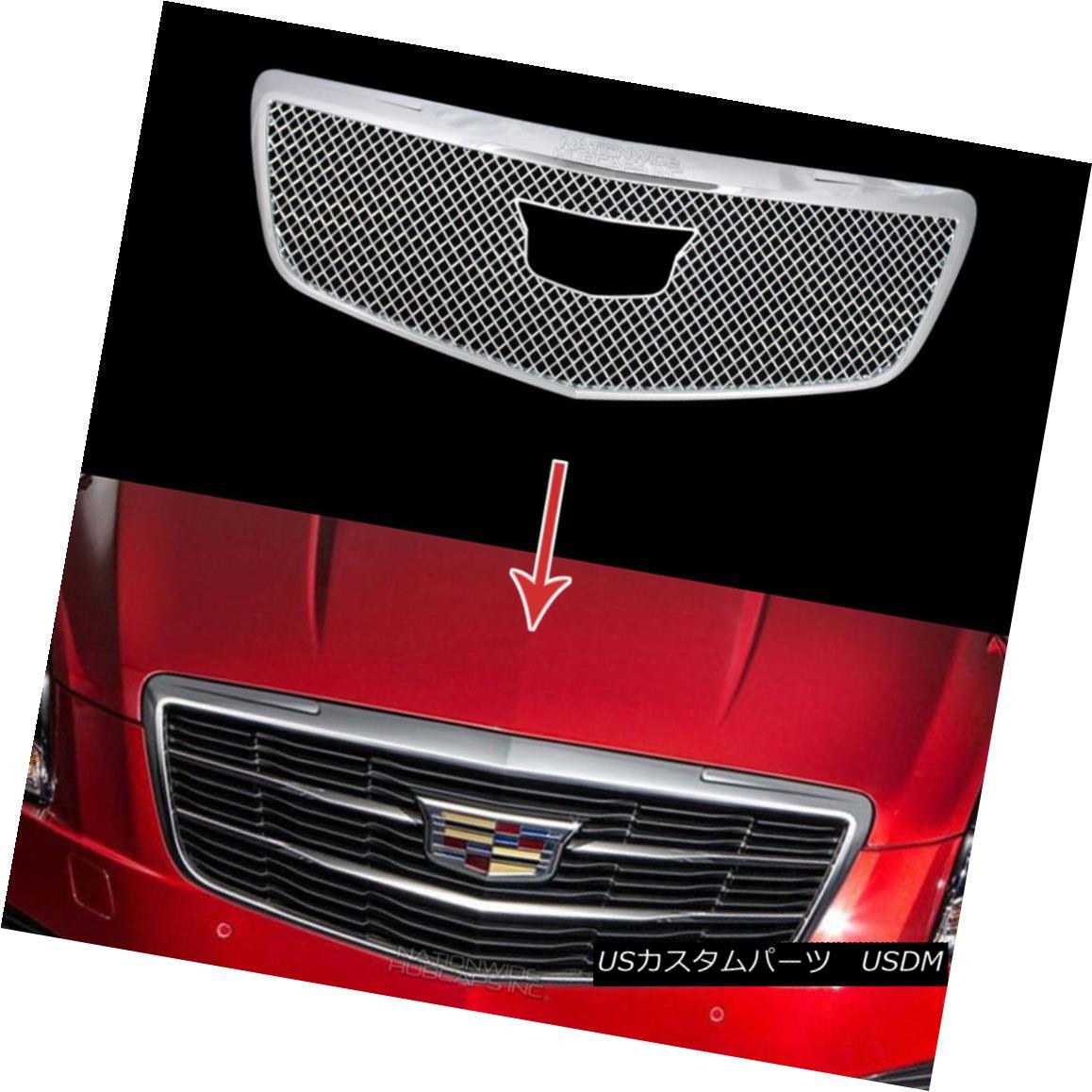 グリル 2015-2018 Cadillac ATS Chrome Snap On Grille Overlay Front Grill Covers Insert 2015-2018キャデラックATSクロムスナップオングリルオーバーレイフロントグリルカバーインサート
