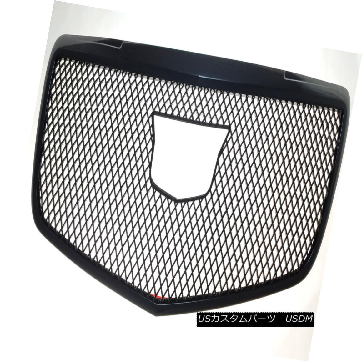 グリル Fits 15-18 CADILLAC ATS ALL MODELS - Gloss Black Grille Insert/Overlay 15-18 CADILLAC ATS ALL MODELSに適合 - グロスブラックグリルインサート/オーバーレイ