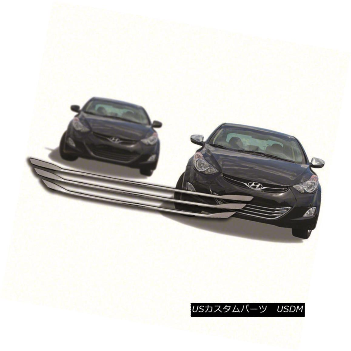 USグリル FITS 2011-2013 Hyundai Elantra-Chrome Grille Overlay IWCGI89B FITS 2011-2013 Hyundai Elantra-ChromeグリルオーバーレイIWCGI89B