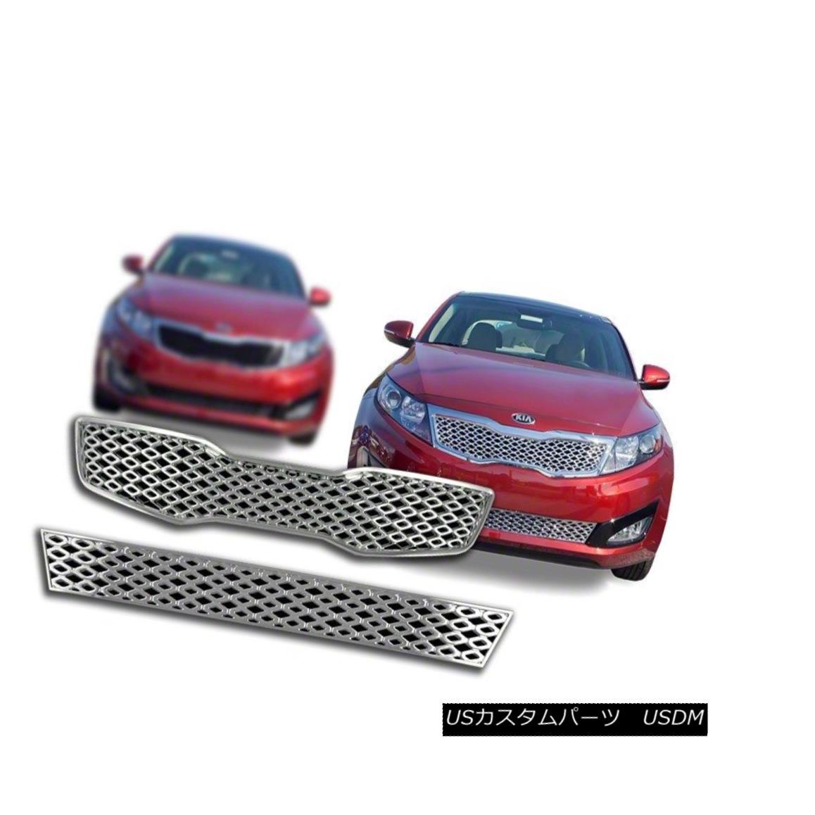グリル FITS 11-13 Kia Optima Chrome Grille Overlay IWCGI112 FITS 11-13 Kia OptimaクロームグリルオーバーレイIWCGI112