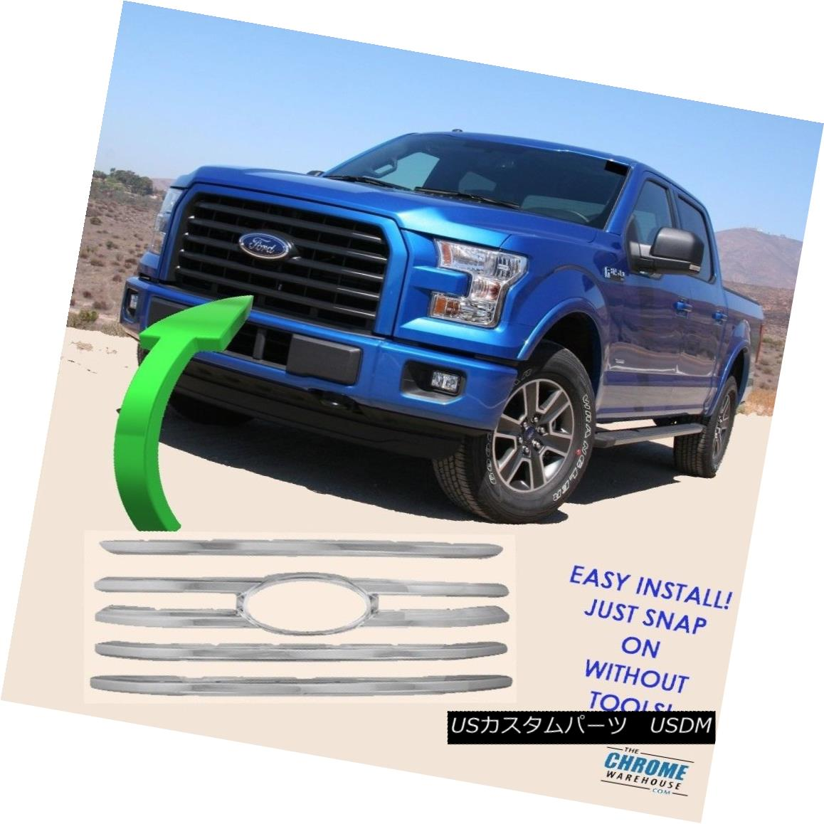 グリル Fits 2015 Ford F150 XLT-Chrome Grille Overlay 2015 Ford F150 XLT-Chromeグリルオーバーレイに適合