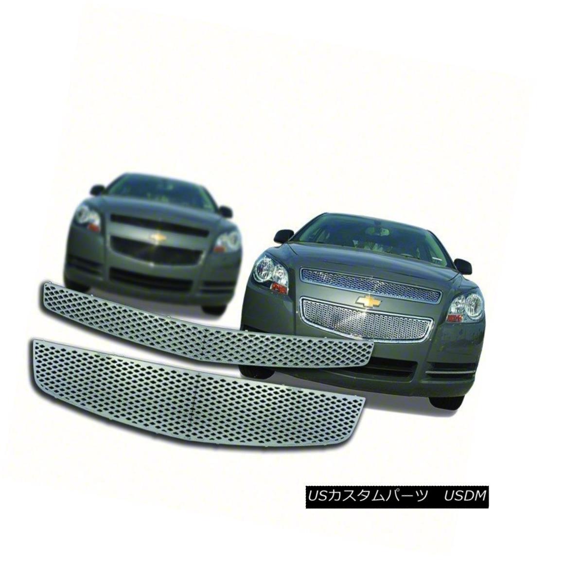 グリル Chrome Grille Overlay-Fits 2008-12 Chevrolet Malibu - IWCGI68 クロームグリルオーバレイフィッティング2008-12 Chevrolet Malibu - IWCGI68