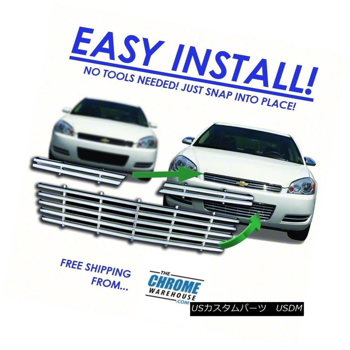 グリル For 06-11 Chevy Impala Chrome Grille Overlay - IWCGI80 06-11シボレーインパラクロームグリルオーバーレイ - IWCGI80