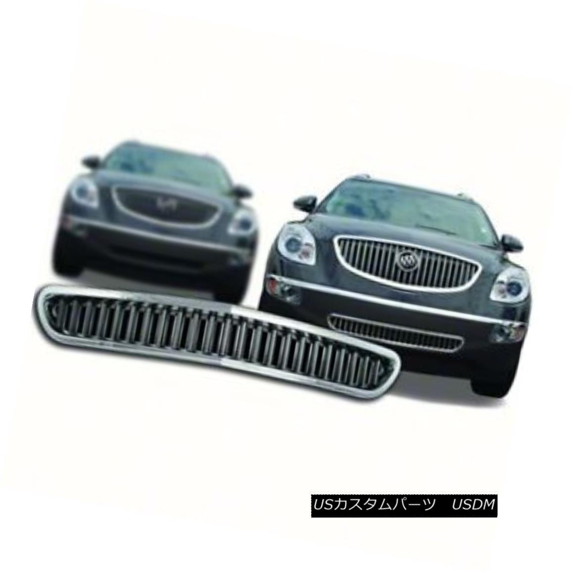 グリル Fits 08-12 Buick Enclave-(Bottom) Chrome Grille Overlay IWCGI93B フィット08-12 Buick Enclave-(Botto m)クロームグリルオーバーレイIWCGI93B