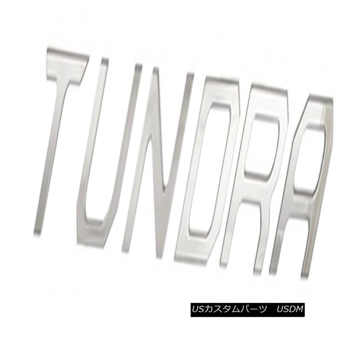 グリル Fits 2014-15 Tundra Chrome Accent Letters (T-U-N-D-R-A) CCITUNDRA01S 2014-15 Tundra Chromeアクセントレター(T-U-N-D-R-A)CCITUNDRA01Sに適合