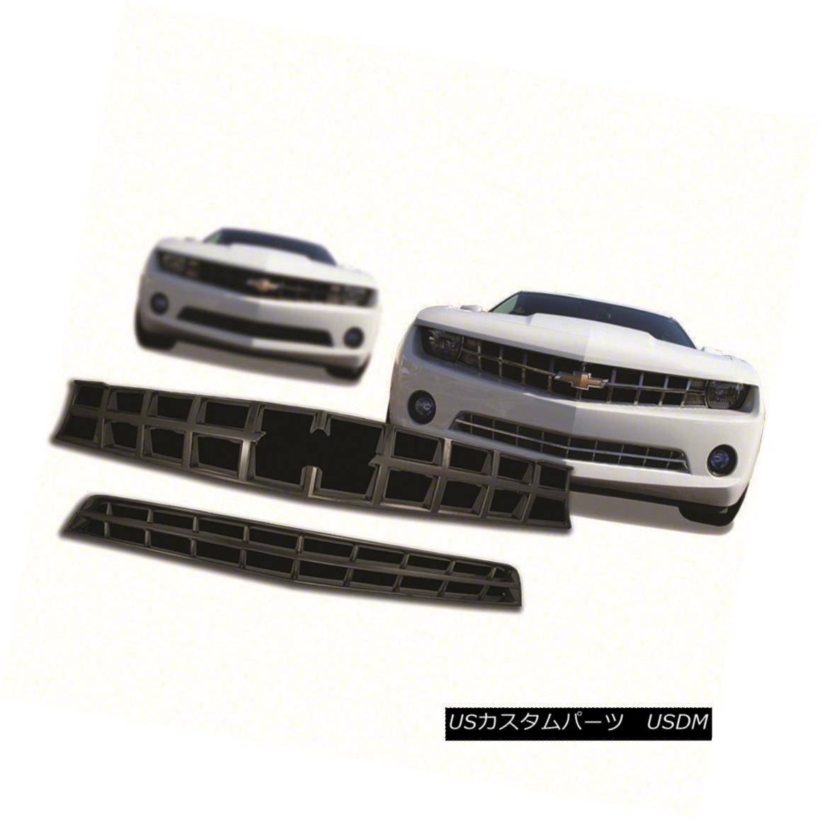 グリル Fits 2010-13 Chevrolet Camaro-IWCGI86BC-2pc Black Chrome Grille Overlay フィット2010-13シボレーカマロ-IWCGI86 BC-2pcブラッククロームグリルオーバーレイ