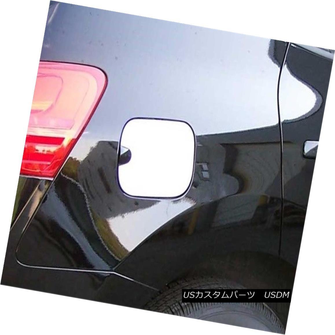 グリル Fits 2008-2013 NISSAN ROGUE 4-door, SUV -Stainless Steel GAS CAP DOOR 2008-2013 NISSAN ROGUE 4ドアSUV - ステンレススチールガスCAP DOOR