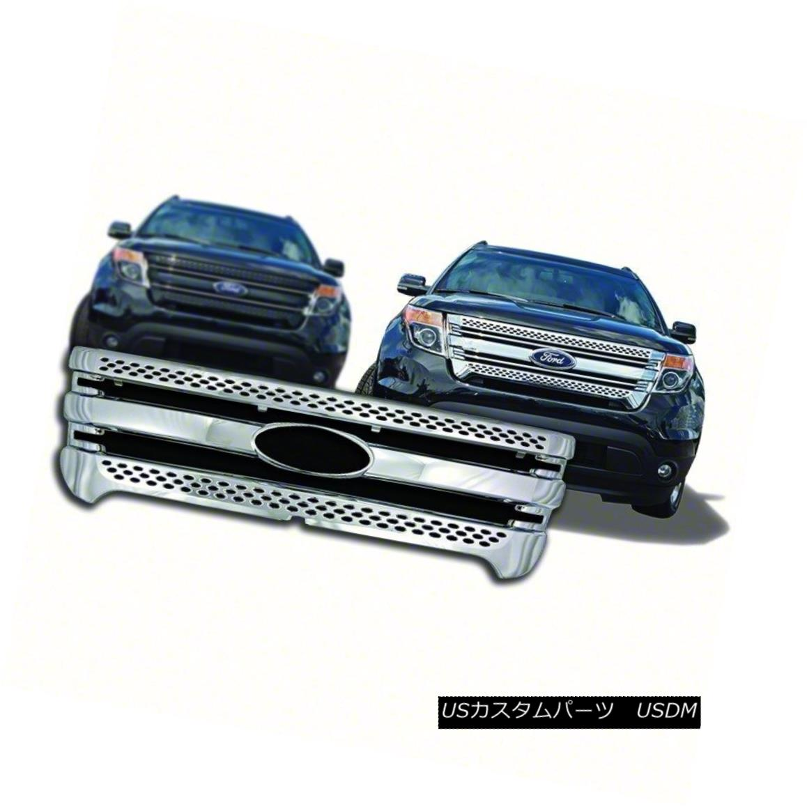 グリル Fits 2011-15 Ford Explorer-Chrome Grille Overlay-IWCGI91 フィット2011年 - 15年フォードエクスプローラー - クロム eグリルオーバーレイ-IWCGI 9 1