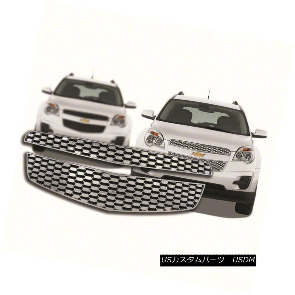 グリル 2pc Chrome Grille Overlay-Fits 2012-15 Chevrolet Equinox LS, LT-IWCGI82X 2pcクロームグリルオーバーレイフィット2012-15 Chevrolet Equinox LS、LT-IWCGI82X