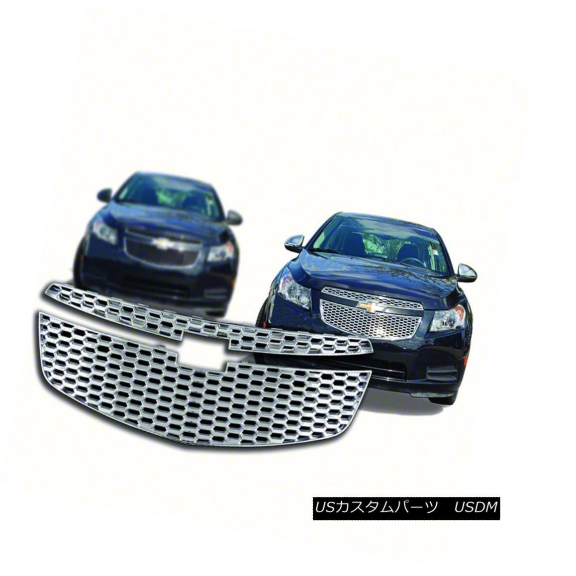 グリル Fits 2013 Chevrolet Malibu Chrome Grille Overlay (2pc) IWCGI107 2013シボレーマリブクロームグリルオーバーレイ(2pc)に適合IWCGI107