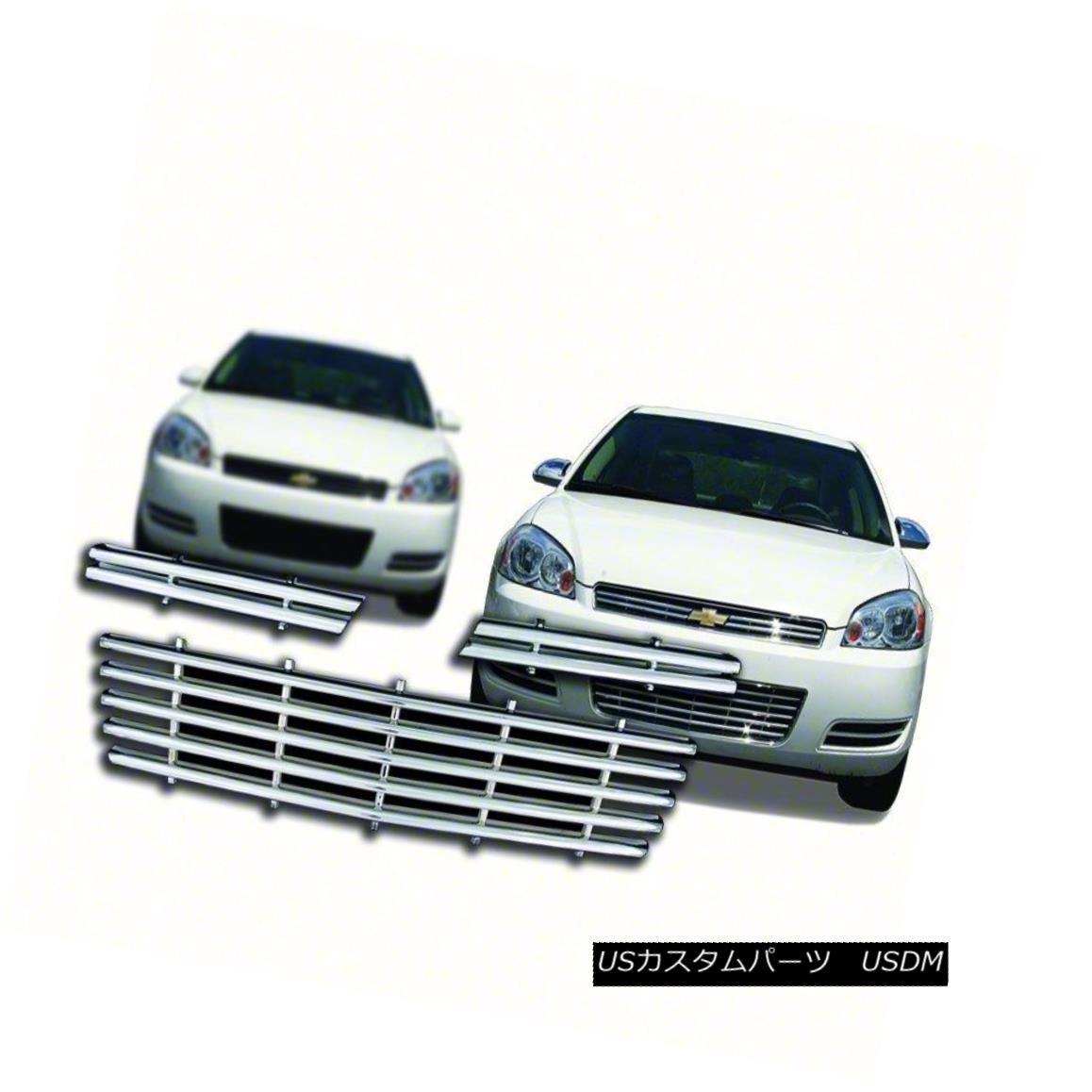 グリル 3pc Triple Chrome Plated Grille Overlay-Fits 2006-11 Chevrolet Impala-IWCGI80 3pcトリプルクロームメッキグリルオーバーレイフィット2006-11 Chevrolet Impala-IWCGI80