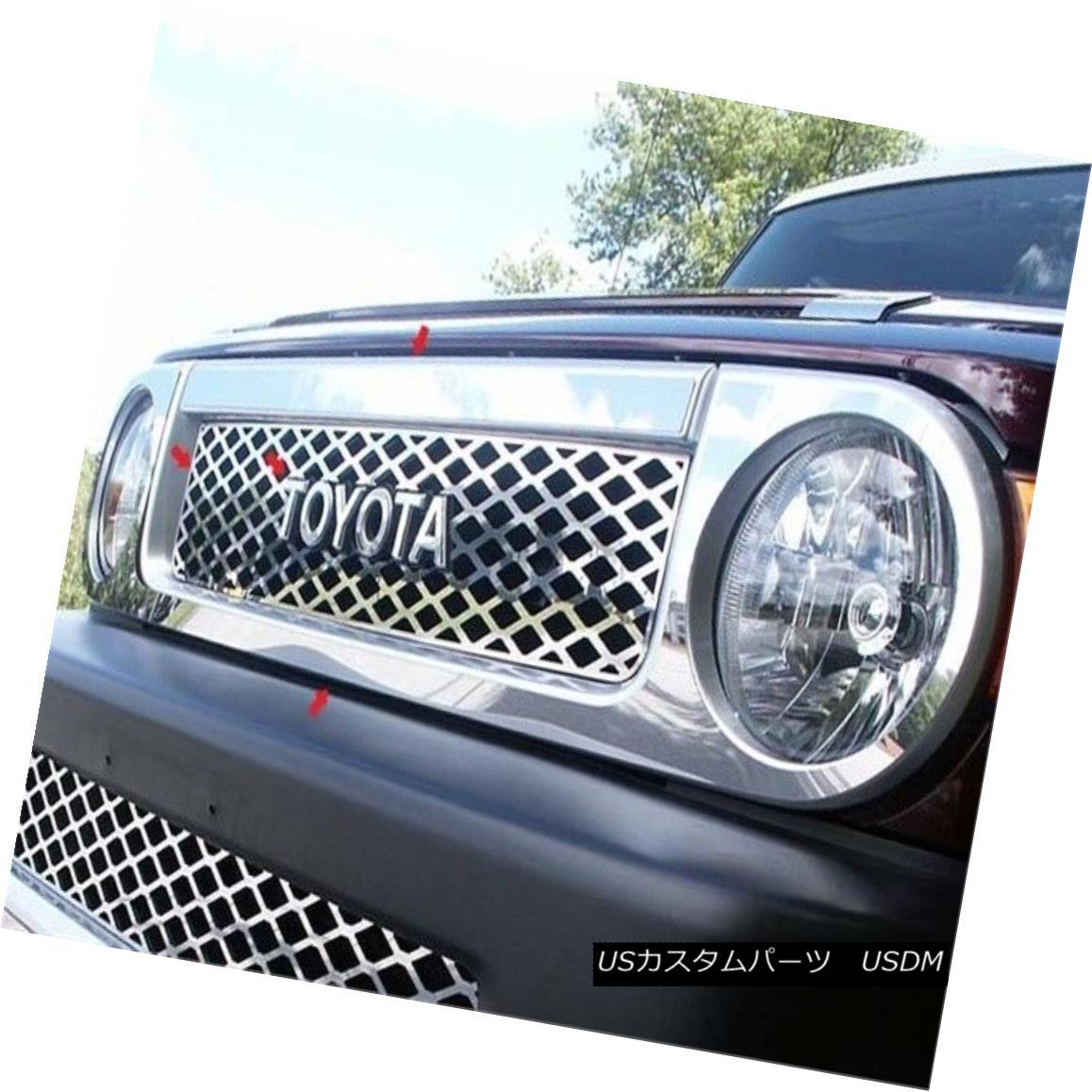 グリル Fits 2007-2014 TOYOTA FJ CRUISER 4-door, SUV -Stainless Steel GRILLE ACCENT フィット2007-2014トヨタFJクルーザー4ドア、SUV - ステンレス鋼グリルアクセント