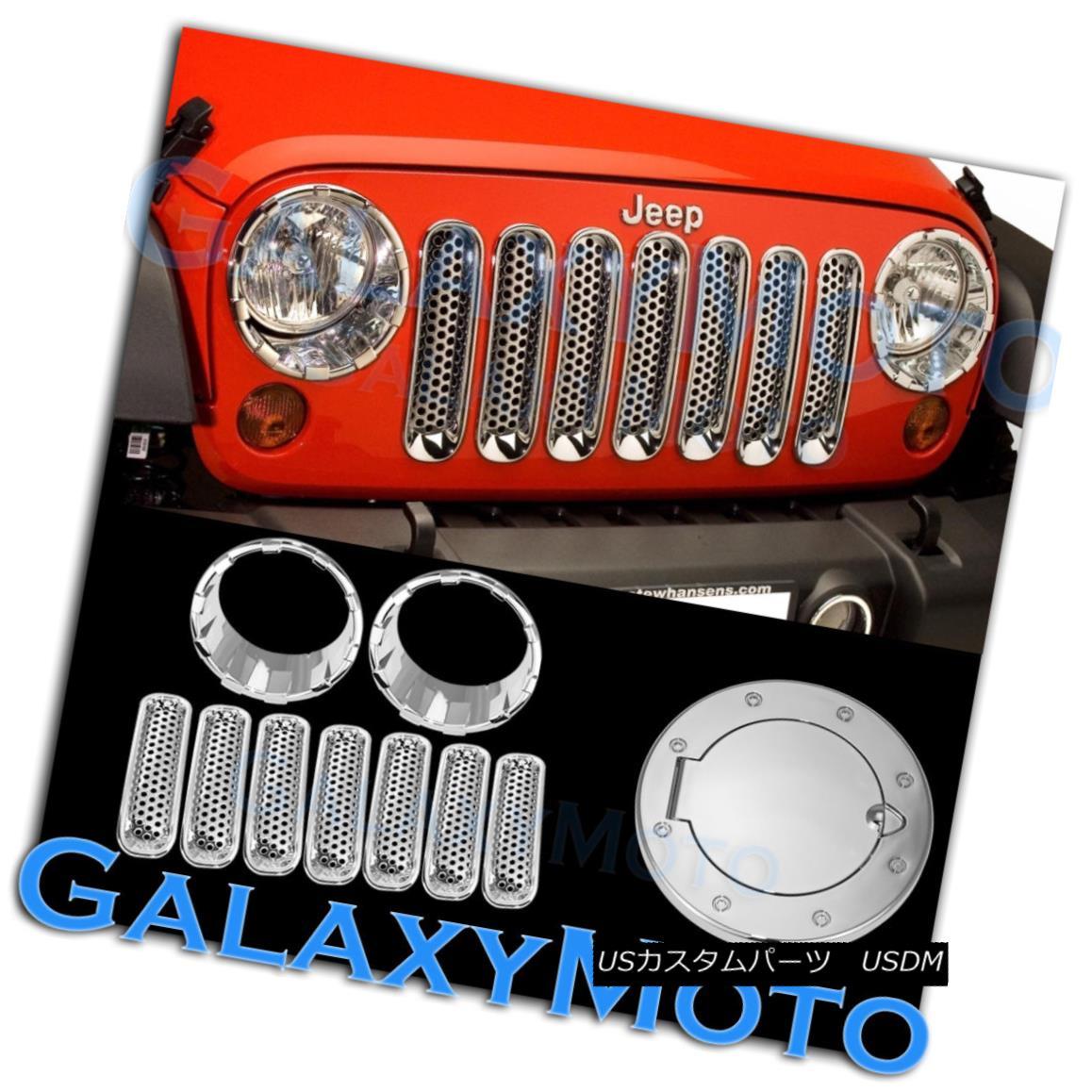 グリル Chrome Headlight+Front Mesh Grille+Gas w/Magnet Cover fit 07-17 Jeep Wrangler JK クロームヘッドライト+フロンメッシュグリル+マグネットカバー付きガス07-17 Jeep Wrangler JK