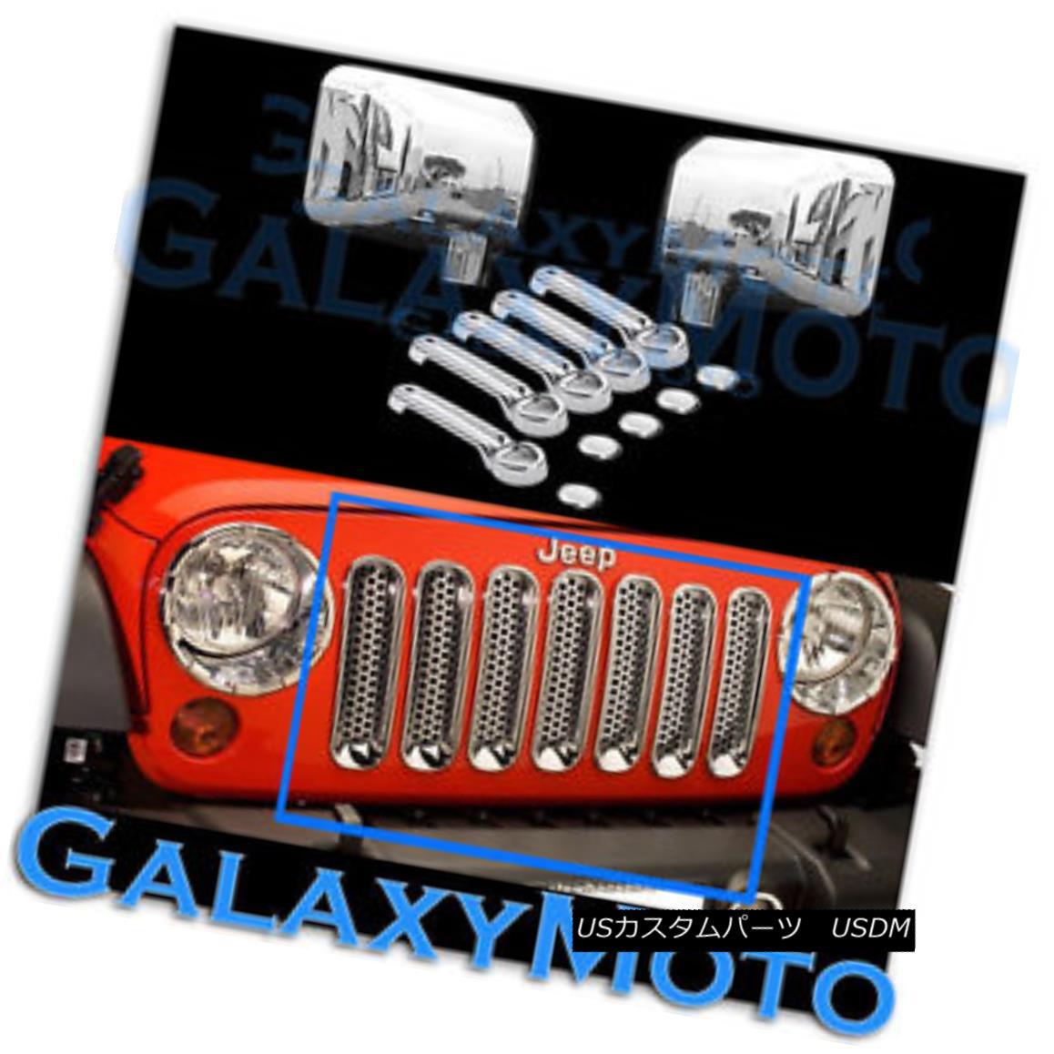 グリル Chrome Front Grille+Mirror+4 Door Handle+Tailgate Cover for 07-17 Jeep Wrangler クロームフロントグリル+ミラー+ 4ドアハンドル+テールゲート e 07-17ジープラングラーのカバー