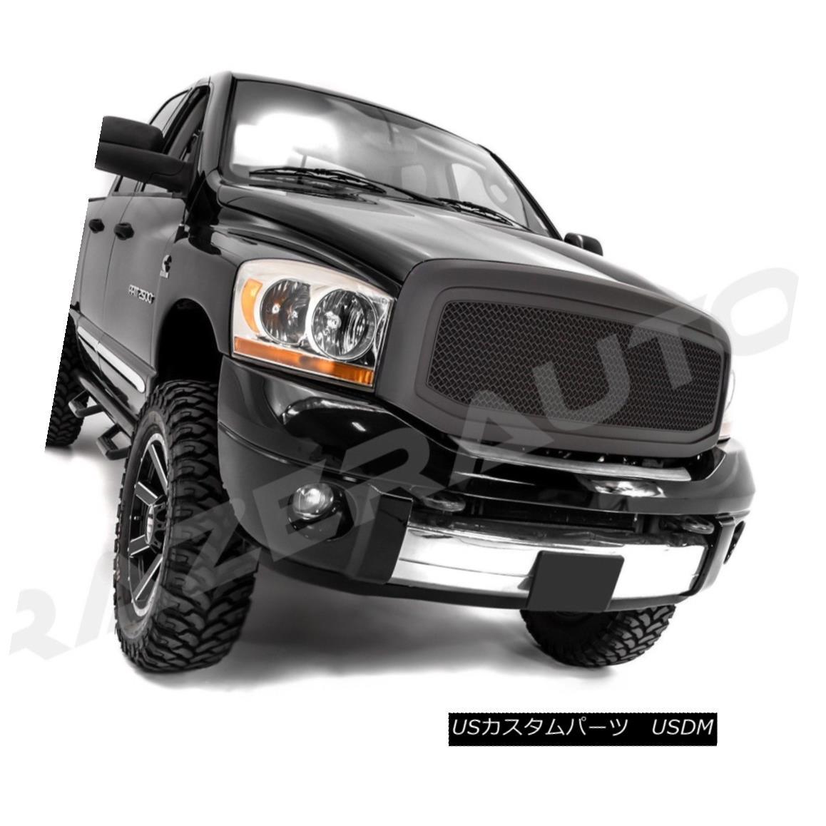 グリル 06-08 Dodge Ram 1500+06-09 RAM 2500+3500 Matte Black Packaged Mesh Grille+Shell 06-08ダッジラム1500 + 06-09 RAM 2500 + 3500マットブラックパッケージメッシュグリル+シェル