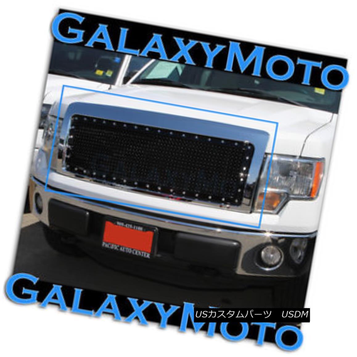 グリル 09-14 Ford F150 Chrome Front Hood Rivet Studded+Black Mesh Grille+Complete Shell 09-14フォードF150クロームフロントフードリベットスタッド+ブラックメッシュグリル+完成 eシェル