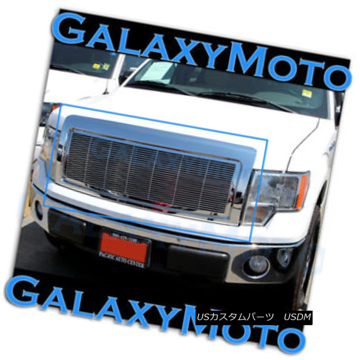 グリル 09-14 Ford F150 Front Hood All Chrome Billet Grille+Complete Shell FX+STX+XLT+XL 09-14フォードF150フロントフードすべてのクロムビレットグリル+完成 e Shell FX + STX + XLT + XL
