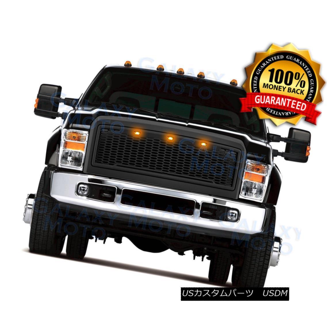グリル 08-10 Ford Super Duty Raptor Matte Black Package Mesh Grille+Shell+Amber 3x LED 08-10フォードスーパーデューティラプトルマットブラックパッケージメッシュグリル+シェル+ mber 3x LED