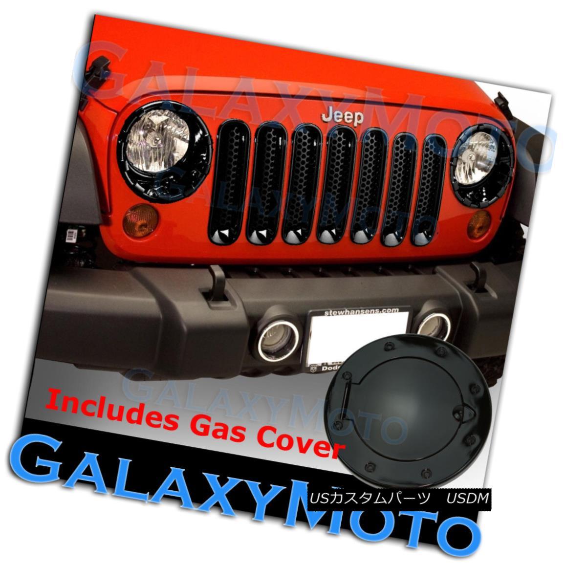 グリル Gloss Black Headlight+Front Mesh Grille+Gas Cover for 07-16 Jeep Wrangler JK グロスブラックヘッドライト+ Fron tメッシュグリル+ガスカバー07-16ジープラングラーJK用