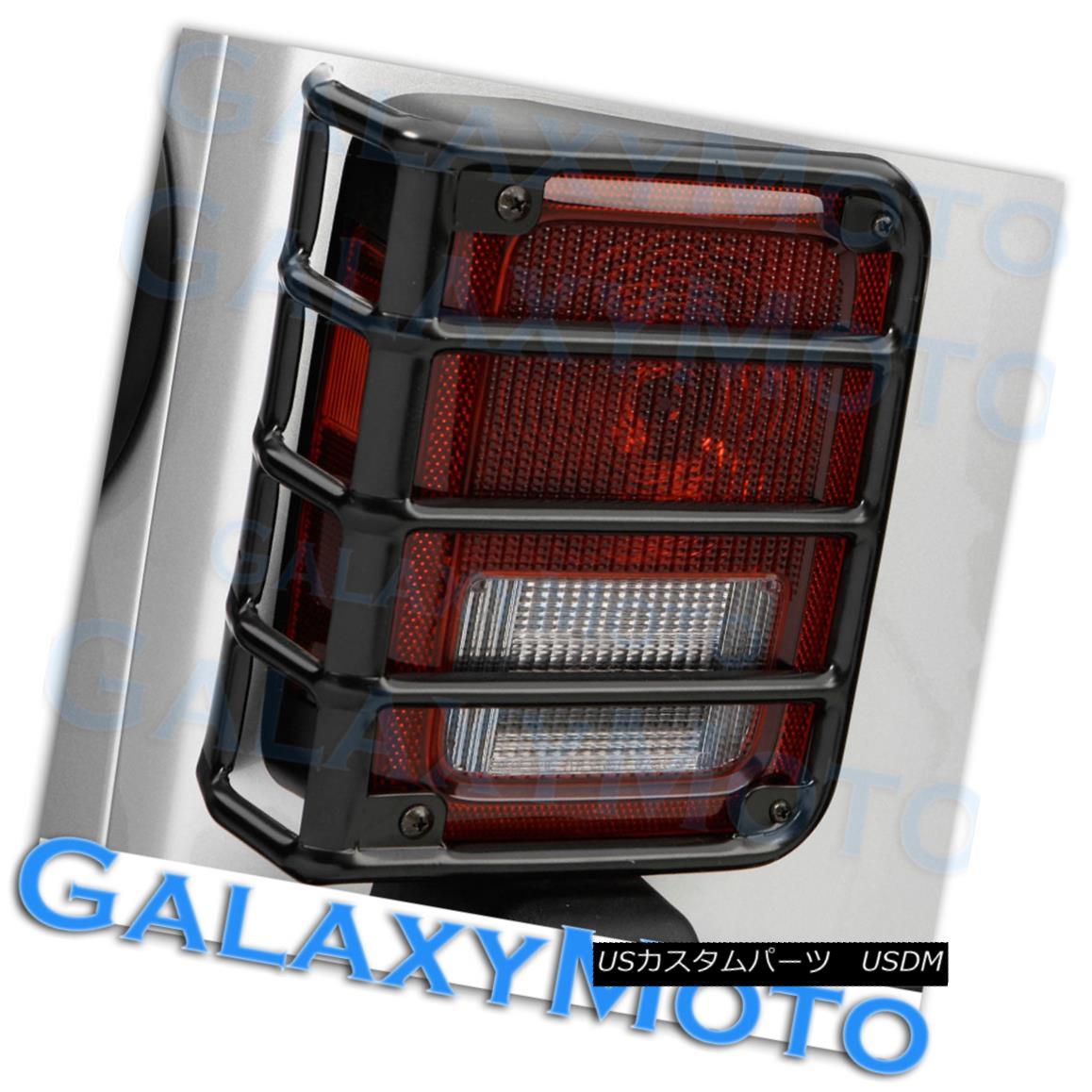グリル Black Stainless Metal Euro Taillight Lamp Guard Cover for 07-17 Jeep Wrangler JK 07-17ジープラングラーJKのためのブラックステンレスメタルユーロテールライトランプガードカバー