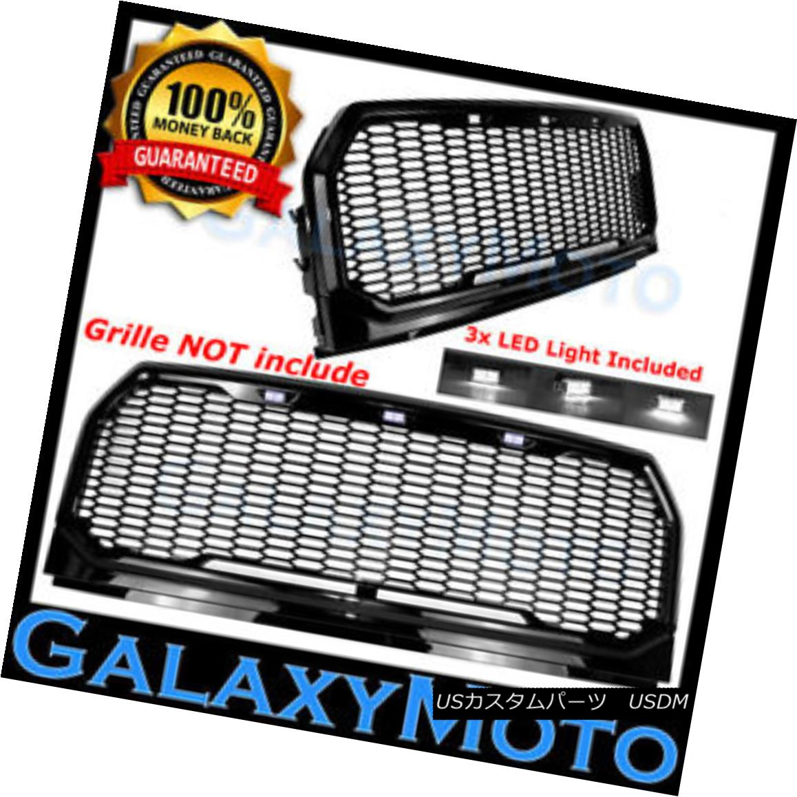 グリル White 3x LED Light w/ Harness for Galaxy 15-17 Ford F150 Raptor Style Grille 白い3x LEDライト(ハーネス、銀河用)15-17 Ford F150 Raptor Style Grille