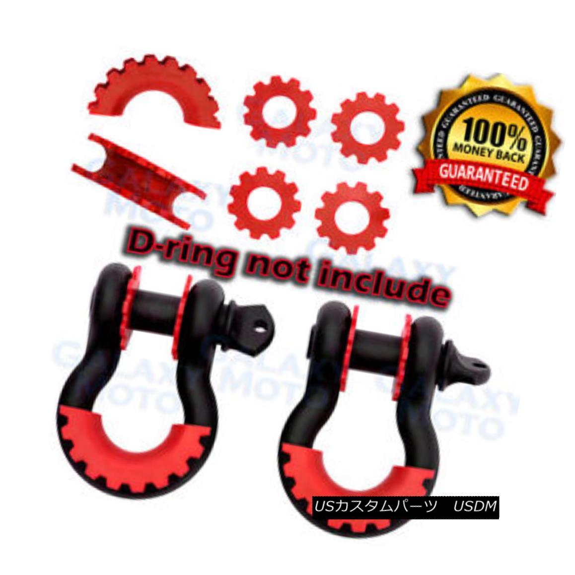 グリル RED D-Ring Shackle Isolator & Washers 6pcs Set Rattling Protection Cover Kits RED D-リングシャックルアイソレータ& ワッシャー6個セット防護カバーキット