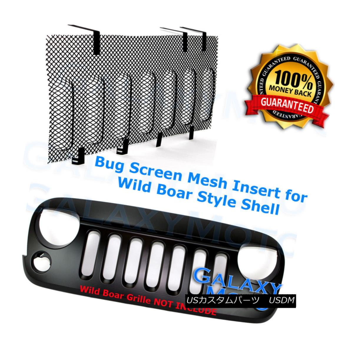 グリル Bug Screen SS Mesh Grille Insert for Wild Boar Style fit 07-17 Jeep Wrangler JK 野生の猪スタイルのフィットのバグスクリーンSSメッシュグリルインサート07-17ジープラングラーJK