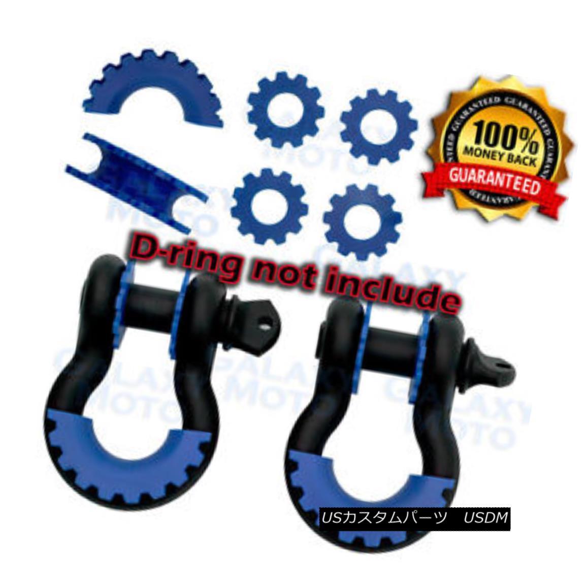 グリル BLUE D-Ring Shackle Isolator & Washers 6pcs Set Rattling Protection Cover Kits BLUE Dリングシャックルアイソレータ& ワッシャー6個セット防護カバーキット