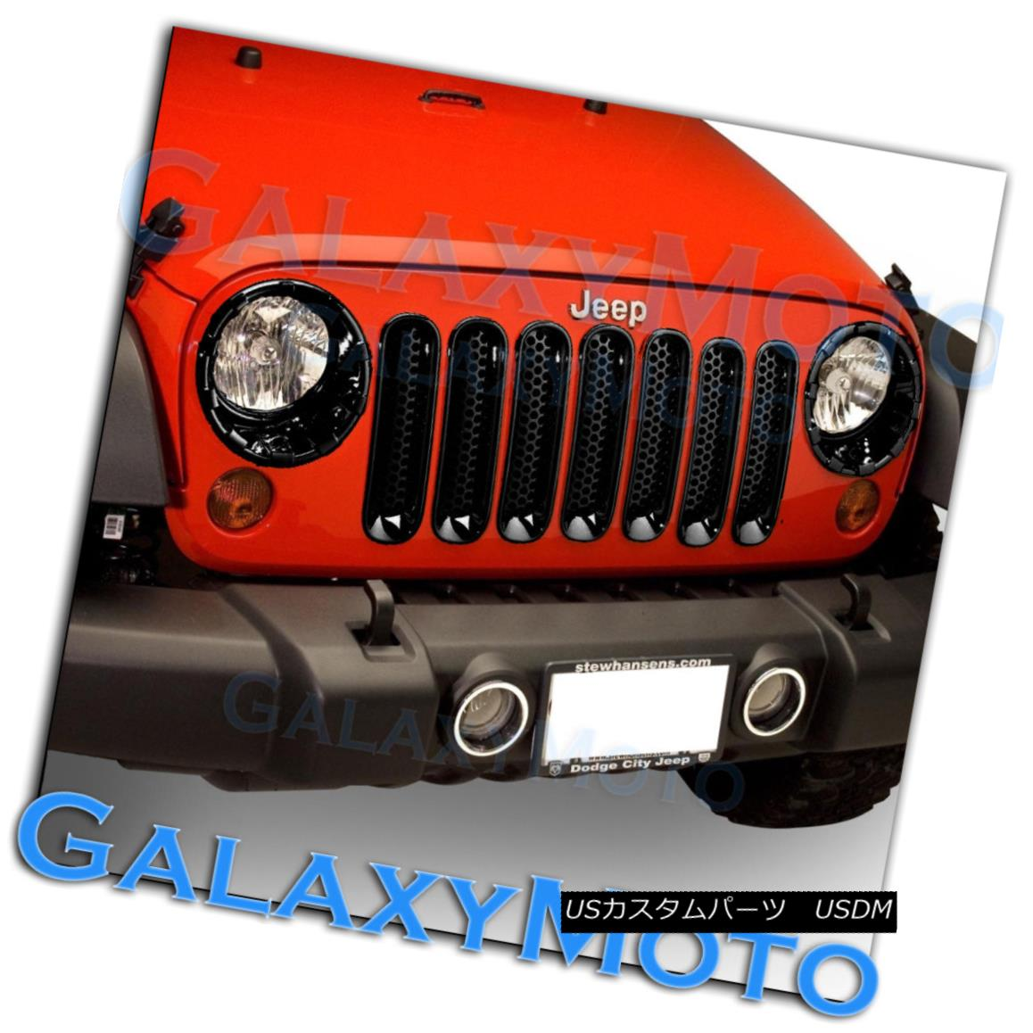 Front Bumper Fog Light Lamp Cover Ring Trim for Jeep Wrangler 2007-17 ABS