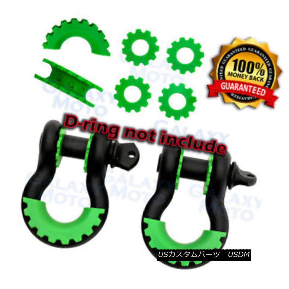 グリル Green D-Ring Shackle Isolator & Washers 6pcs Set Rattling Protection Cover Kits グリーンDリングシャックルアイソレータ& ワッシャー6個セット防護カバーキット