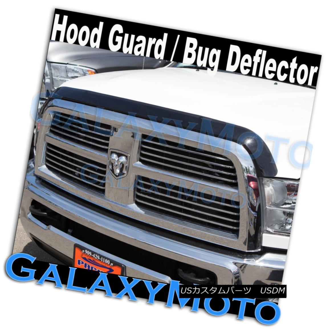 グリル 10-15 Dodge Ram Heavy Duty Smoke Black Hood Shield Grille Guard Bug Deflector 10-15ダッジラムヘビーデューティスモークブラックフードシールドグリルガードバグデフレクター