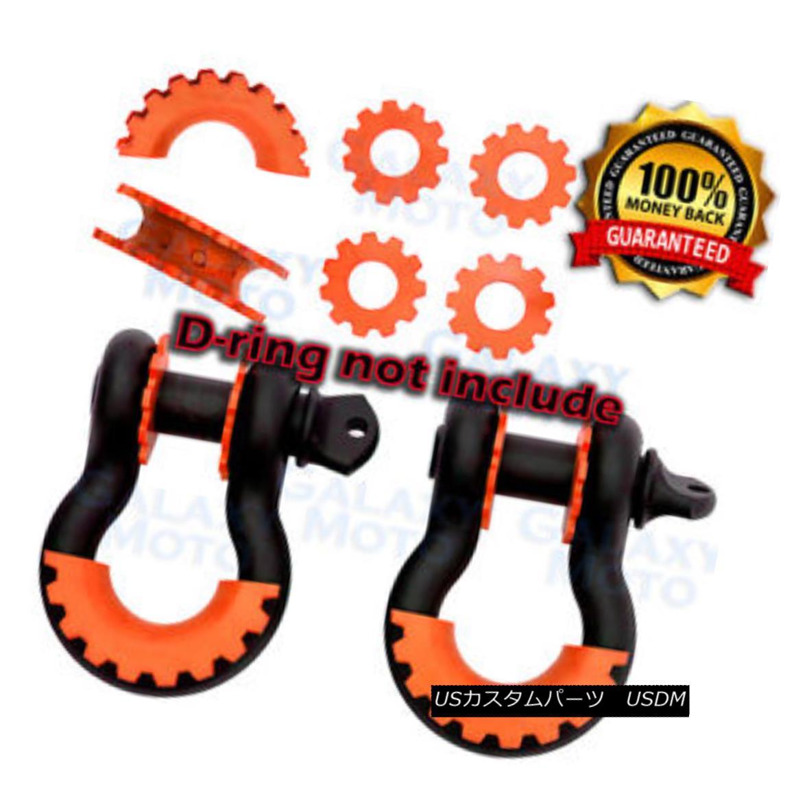 グリル Orange D-Ring Shackle Isolator & Washers 6pcs Set Rattling Protection Cover Kits オレンジDリングシャックルアイソレータ& ワッシャー6個セット防護カバーキット