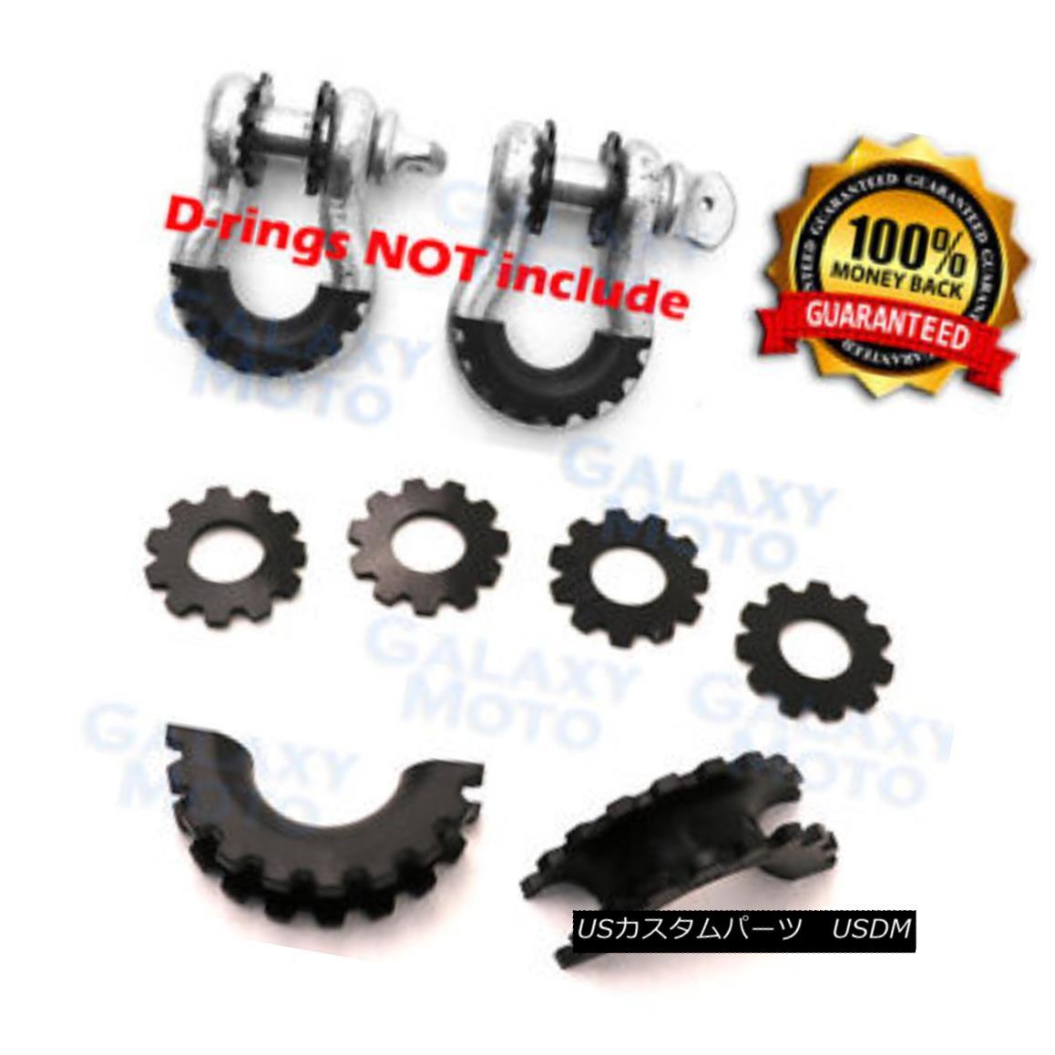 グリル Black D-Ring Shackle Isolator & Washers 6pcs Set Rattling Protection Cover Kits ブラックDリングシャックルアイソレータ& ワッシャー6個セット防護カバーキット
