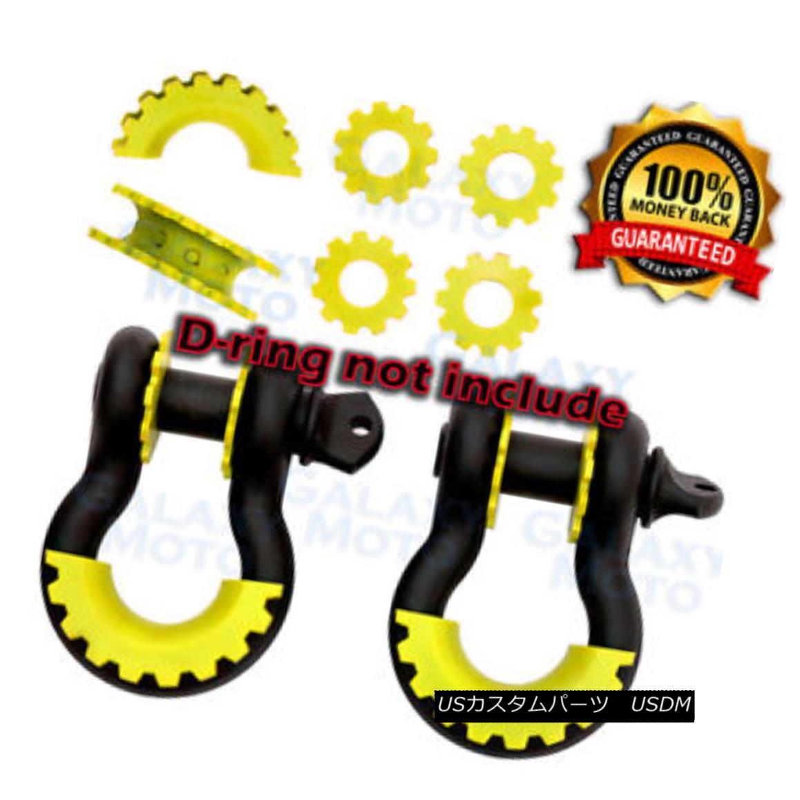 グリル Yellow D-Ring Shackle Isolator & Washers 6pcs Set Rattling Protection Cover Kits 黄色のDリングシャックルアイソレータ& ワッシャー6個セット防護カバーキット