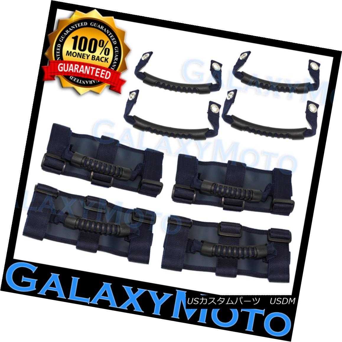 グリル Jeep Wrangler JK TJ YJ Deluxe Extreme BLUE 8pcs Roll Bar+Rear Side Grab Handle ジープラングラーJK TJ YJデラックスエクストリームブルー8本ロールバー+リアサイドグラブハンドル