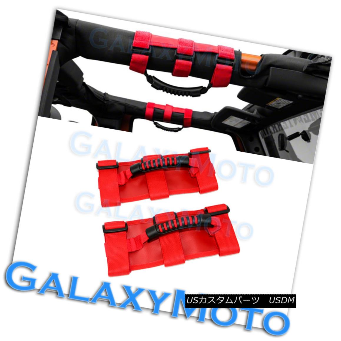 グリル Extreme Sport RED Black Rear Side Bar Grab Handle for 87-16 Jeep Wrangler JK TJ エクストリームスポーツレッドブラックリアサイドバーグラブハンドル87-16ジープラングラーJK TJ