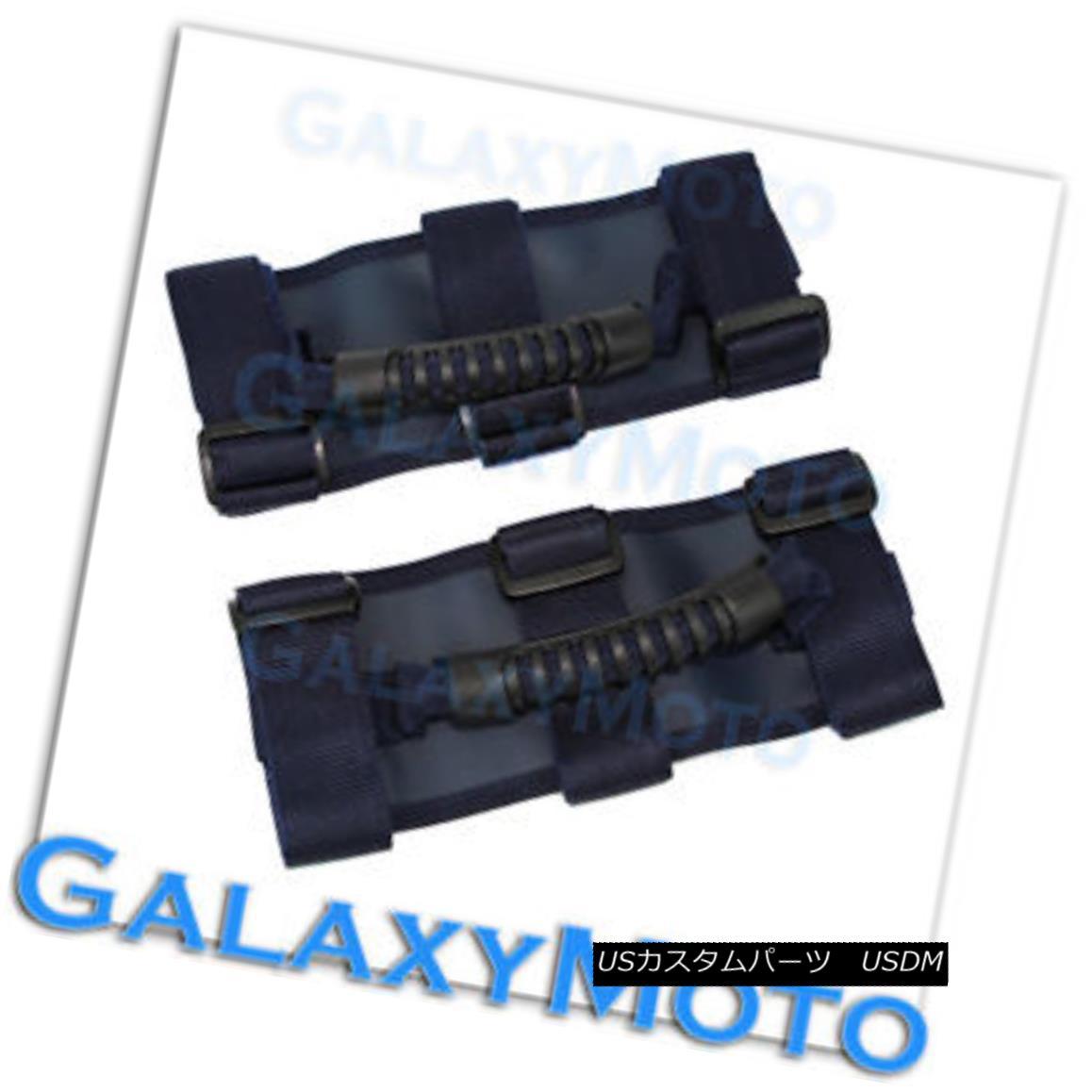 グリル Deluxe Extreme BLUE Roll Bar Grab Handle Set for 77-16 Jeep Wrangler JK TJ YJ CJ デラックスエクストリームブルーロールバーグラブハンドルセット77-16ジープラングラーJK TJ YJ CJ