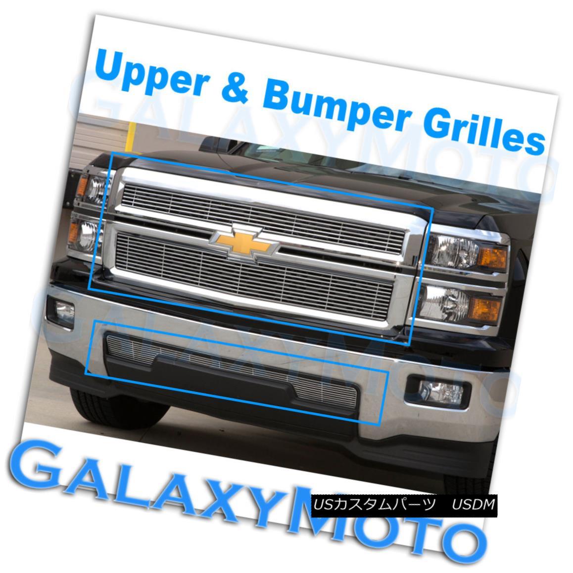 グリル 14-15 Chevy Silverado 1500 Triple Chrome Upper+Bumper NO Tow Billet Grille Combo 14-15 Chevy Silverado 1500トリプルクロムアッパー+バンパーNO Towビレットグリルコンボ