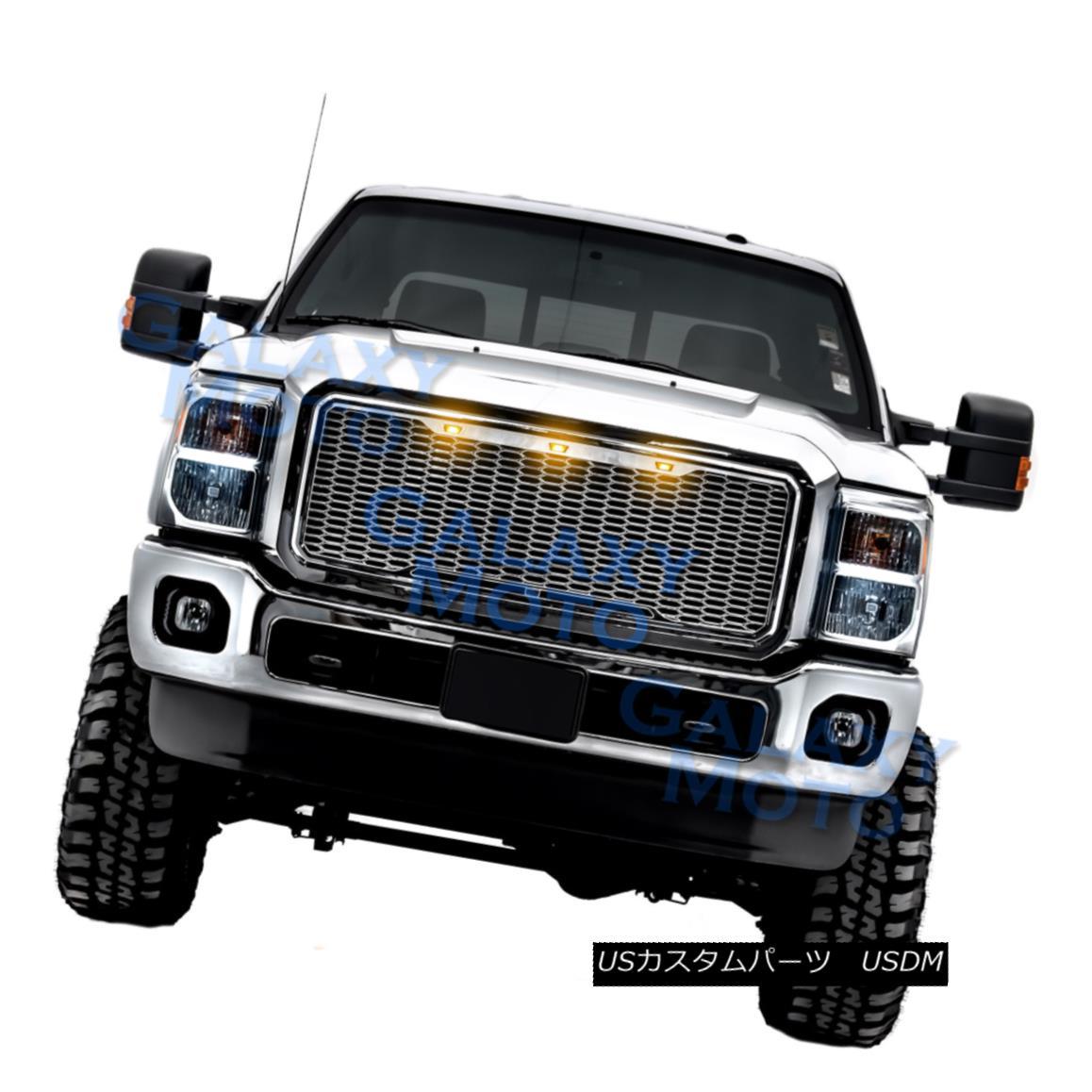 グリル 11-16 Ford Super Duty Raptor Style Chrome Mesh Grille+Shell+Amber 3x LED light 11-16フォードスーパーデューティラプタースタイルクロームメッシュグリル+シェル+ mber 3x LEDライト