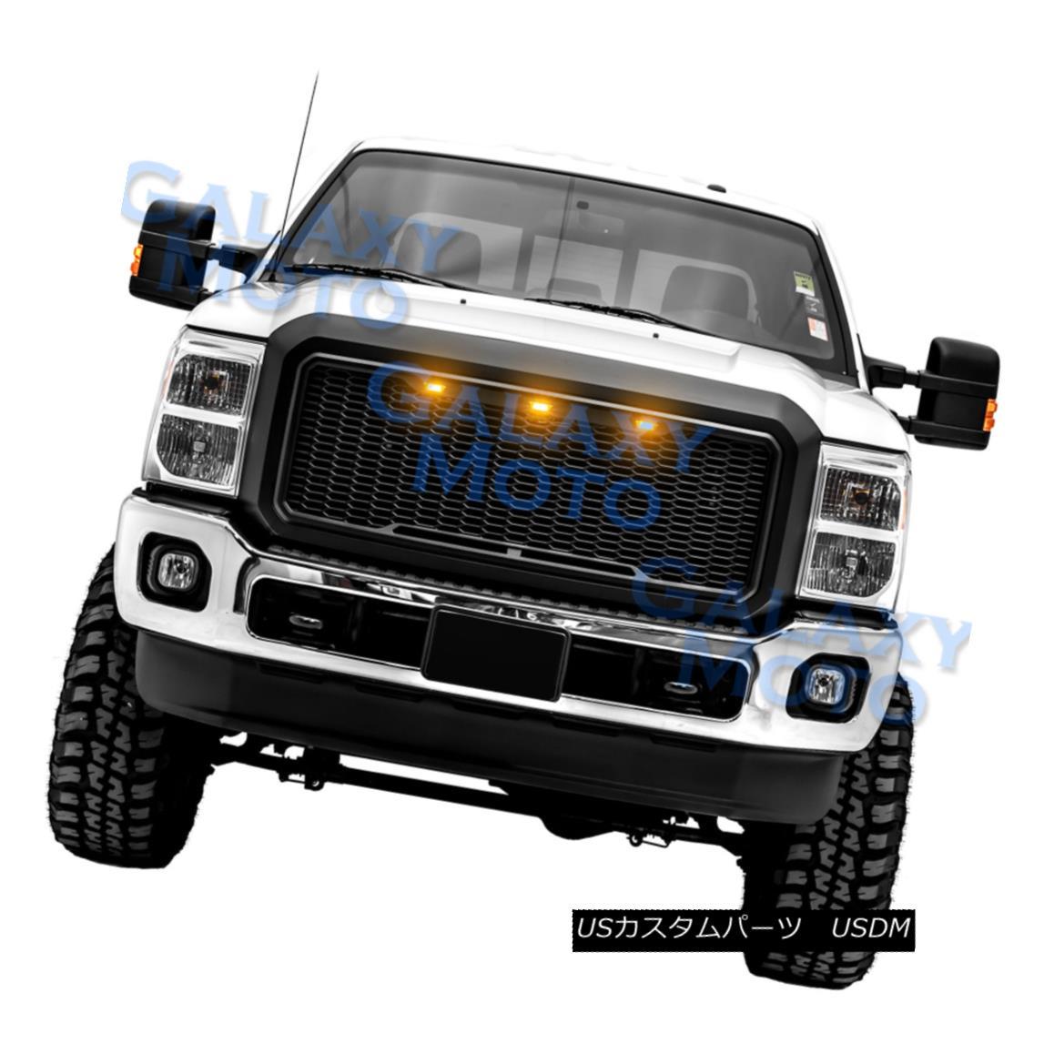 グリル 11-16 Ford Super Duty Raptor Style Matte Black Mesh Grille+Shell+Amber LED light 11-16フォードスーパーデューティラプタースタイルマットブラックメッシュグリル+シェル+ mber LEDライト