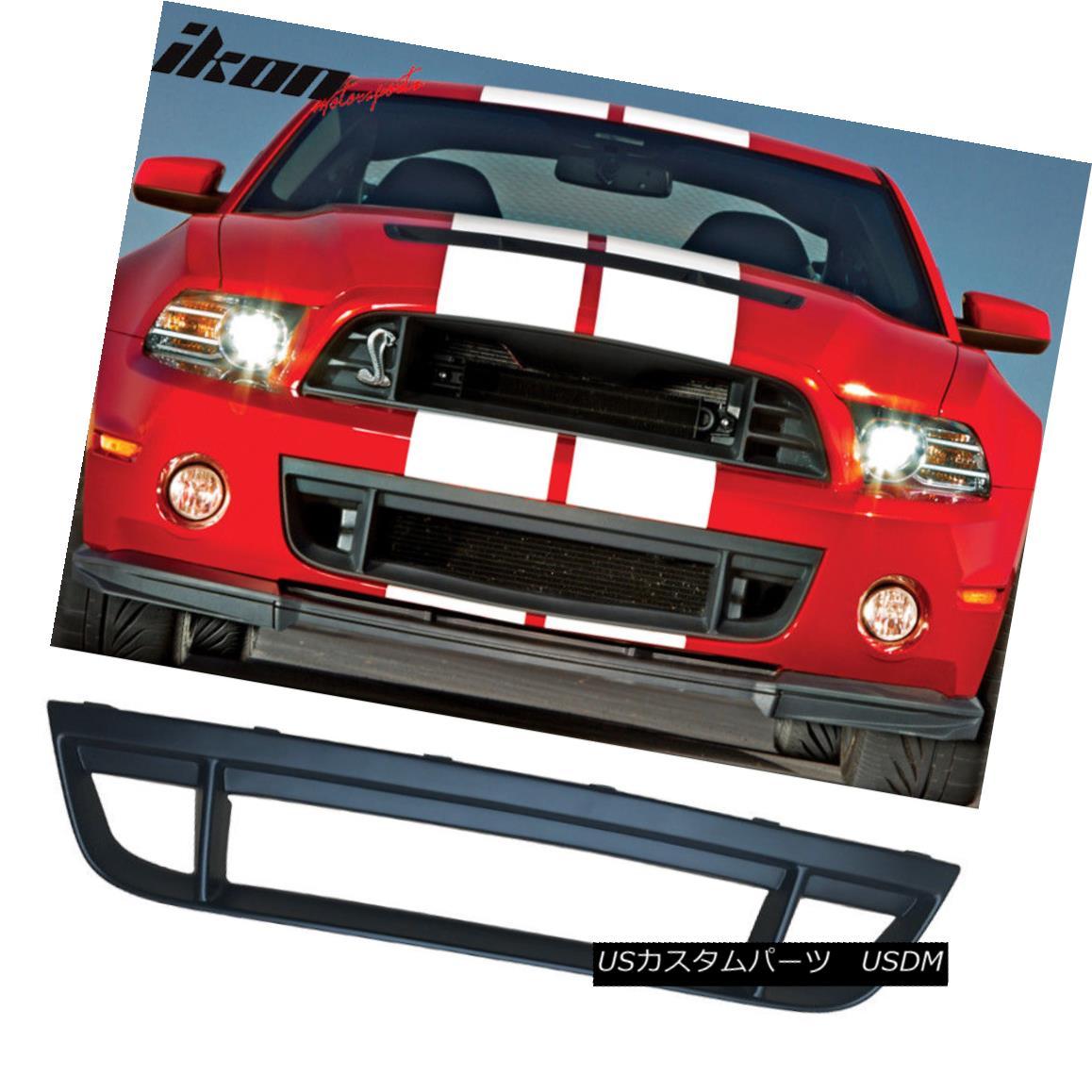 グリル Fits 13-14 Ford Mustang Shelby GT500 Front Bumper Bottom Grill Lower Grille - PP フィット13-14フォードマスタングシェルビーGT500フロントバンパーボトムグリルロワーグリル - PP