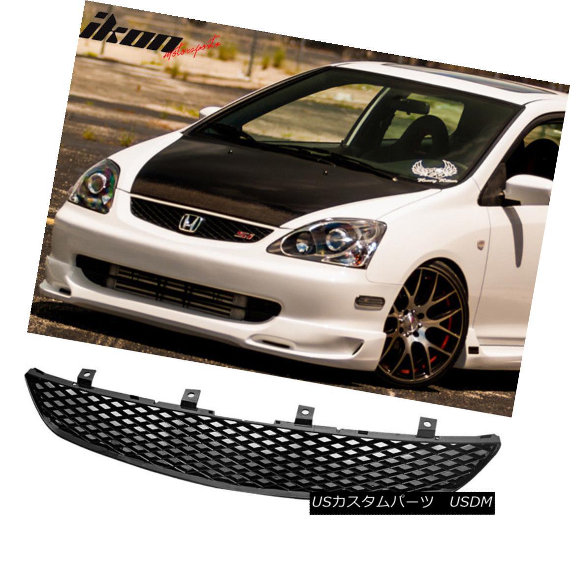 新素材新作 グリル Fits 02-05 Honda Civic 3Dr Ep3 Ep3 SI 3Dr EP3 Hatchback Grill Grille T-R フィット02-05ホンダシビック3Dr EP3 SIハッチバックグリルグリルT-R, GINZA XIAOMA:8784c23c --- priunil.ru